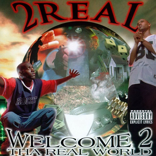 2 Real - Welcome 2 Tha Real World cover