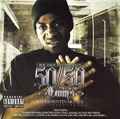 50-50 Twin - Representin Money cover
