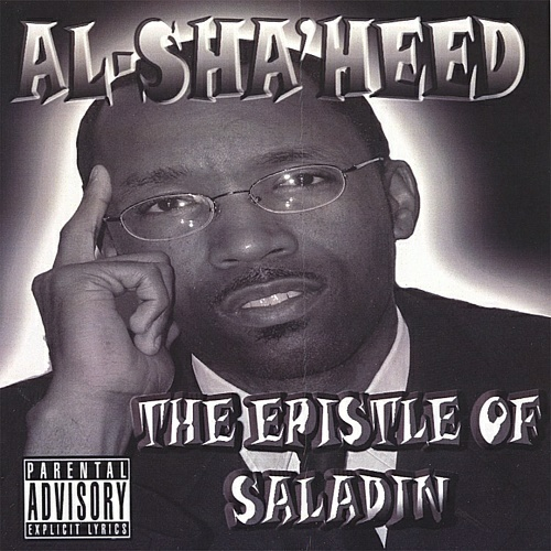 Al-Sha`Heed - The Epistle Of Saladin cover