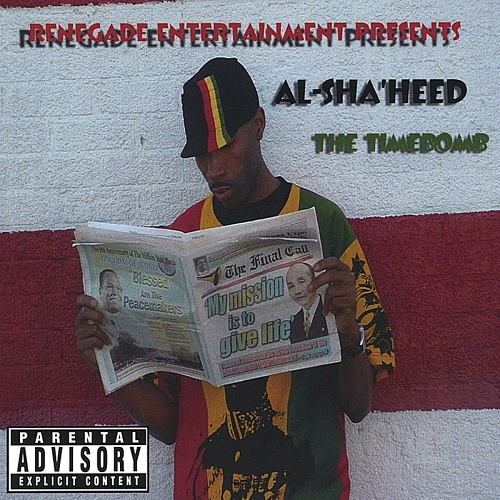 Al-Sha`Heed - The Timebomb cover