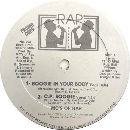 MC`s Of Rap - Boogie In Your Body (12'' Vinyl, 33 1-3 RPM, Promo) cover