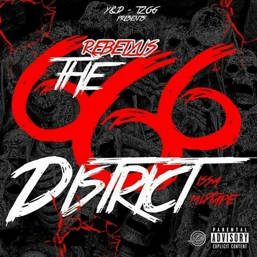 Rebelyus - The 666 District cover