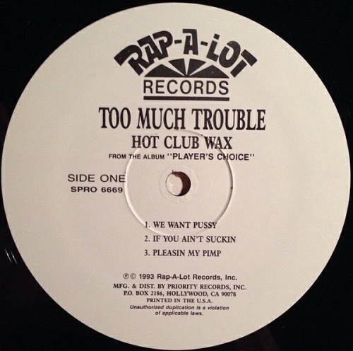 Too Much Trouble - Hot Club Wax (12'' Vinyl, 33 1-3 RPM) cover